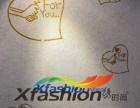 绣时尚墙衣加盟王宝强代言品牌