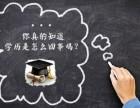 成人高考,自考,网络教育火热招生