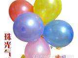 拱门装饰圆形珠光气球1.2克婚房装饰圆形气球婚庆用品