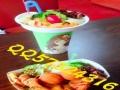 江苏盐城有没有培训汉堡奶茶鸡蛋仔牛排杯鸡锁骨冰淇淋