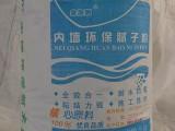 南京内墙防霉腻子粉批发 南京金阳节能建材质量好服务周到