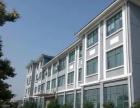 仪征陈集镇工业集中区 厂房 、办公用房2450平米