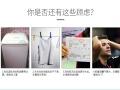 广州白云创维滚筒洗衣机 8公斤 投币刷卡 在线支付 全自动