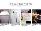 北京顺义创维滚筒洗衣机 8公斤 投币刷卡 在线支付 全自动