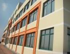 国有土地证30亩,5000框架结构厂房