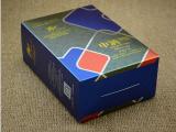 包装盒印刷-礼品盒电话