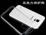 三星S5透明二合一手机壳 i9600防刮亚克力硬底软边框手机保护