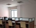 华星外语学校对面精装办公室160平米