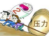 选对伙伴,这些广州工薪贷款产品让你高效作业