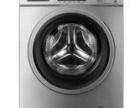 欢迎进入~!衢州海尔洗衣机(海尔各中心(售后服务总部电话