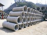 供應廣州排水管