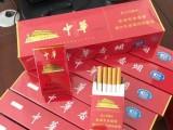 正品芙蓉王香烟批发一条多少钱价格,货到付款,包邮,原厂真烟丝