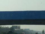 青岛济青高速北线高速广告 济青高速跨线桥广告