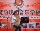 少儿声乐 钢琴 架子豉舞蹈学校
