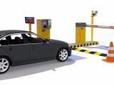 贵州源协盛无感支付无人值守智慧停车系统性价比高