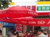 加佳惠连锁便利店加盟 零售业 投资金额 1-5万元