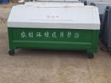 河北绿美供应勾臂式3-5立方垃圾箱 定做3-5立方垃圾箱