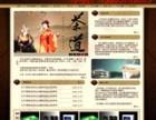襄阳淘宝美工网页设计网站制作培训