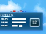 青岛互助盘,互助平台定制开发
