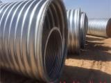 山西波纹涵管 桥梁涵洞专用波纹管 金属钢制镀锌波纹管送货安装