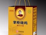 潍坊纸箱厂生产萝卜礼品箱礼盒春节彩色包装箱