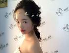 专业新娘化妆 跟妆师 广州艳庄教育让你做较美的新娘