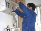 欢迎进入-%湘潭市酒店厨房排烟通风管道(各中心)%制作安装电
