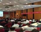 广州工商管理硕士MBA培训学校