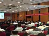 廣州工商管理碩士MBA培訓學校