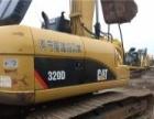 卡特彼勒 320D2 GC 挖掘机          (卡特32