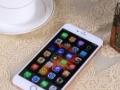 赤峰苹果手机全网通