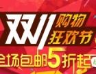 深圳宝安西乡淘宝美工 网店运营培训 广告设计培训