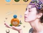 修正氧趣臭氧油真的好用吗?什么皮肤疾病都可以治疗吗怎么代理?