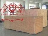 苏州专业生产木箱 吴江大型木箱 无锡专业定制木箱