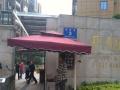 保安岗台伞、香蕉伞、罗马伞、7字吊伞、户外侧边吊伞