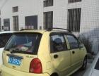 奇瑞A12007款 1.3 手动 舒适版 QQ便宜转让练车好帮手