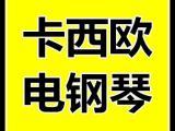 电钢琴与钢琴有什么区别广州买电钢琴价格便宜