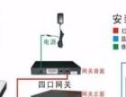 郑州网络电话酒店写字楼无线覆盖,综合布线,监控安装