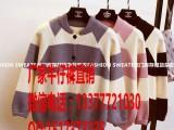日韩爆款女式毛衣批发 厂家直销中长款包臀中女式毛衣批发