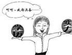 浙江学历教育报名 正规学历 学信网可查