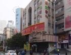 新街口万达悦会广场对面主干道烫金商铺,适合奶茶甜品