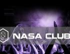 重庆NASA CLUB