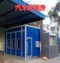 安徽阜阳环保汽车烤漆房报价家具烤漆房供应厂家
