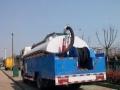 南阳24小时管道疏通.马桶疏通.清理化粪池