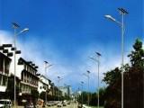 安庆太阳能路灯乡村室外照明灯郊区道路灯 厂家直发