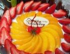 富源县本地订蛋糕网站定制水果蛋糕预定蛋糕送货上门欧