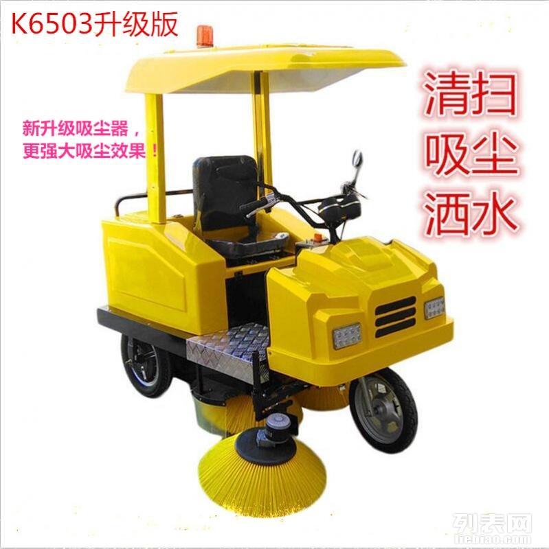 电动扫地车/扫地机/清扫车/扫路车/保洁车/机场扫地车