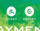【养生火锅】加盟官网/加盟费用/项目详情