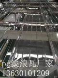 云南pc透明瓦 昆明pc透明瓦 pc透明瓦厂家 pc波浪瓦