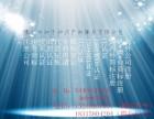 河北吴桥商标注册